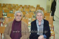 alexandriamou_trikala_karantininhs009