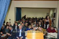 alexandriamou_trikala_karantininhs049