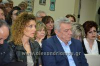alexandriamou_trikala_karantininhs087