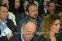 alexandriamou_trikala_karantininhs088