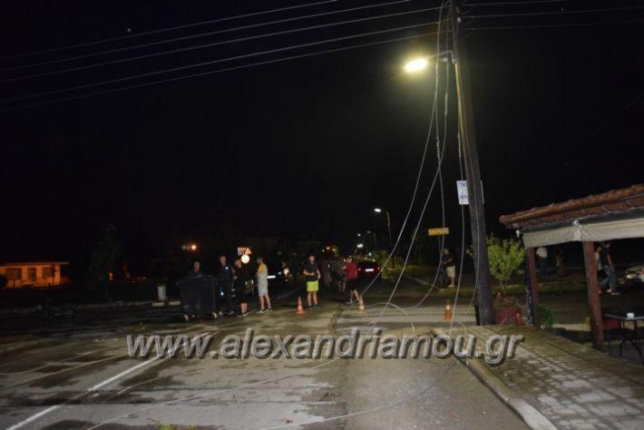 alexandriamou.gr_trikala_katastrofes024
