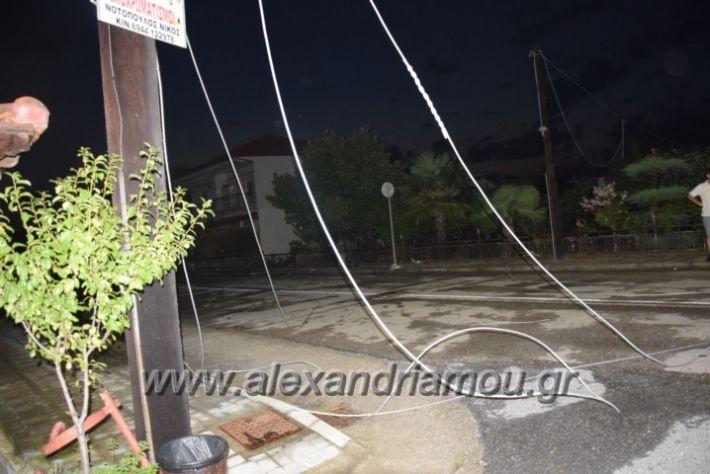 alexandriamou.gr_trikala_katastrofes025