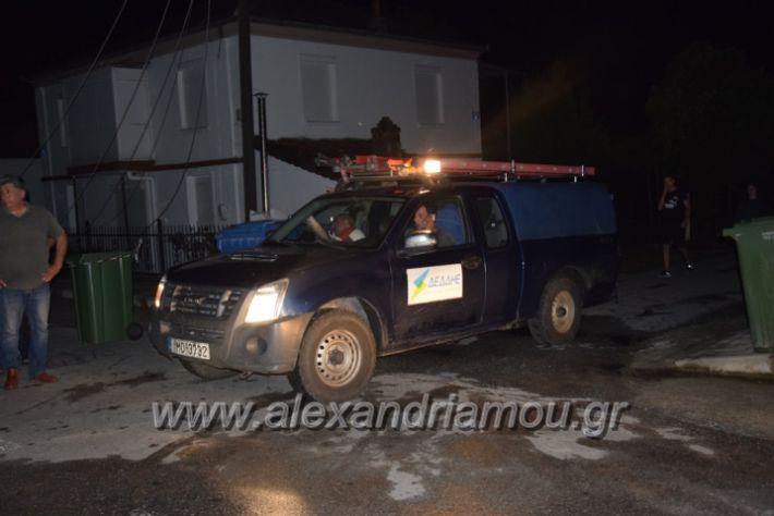 alexandriamou.gr_trikala_katastrofes050