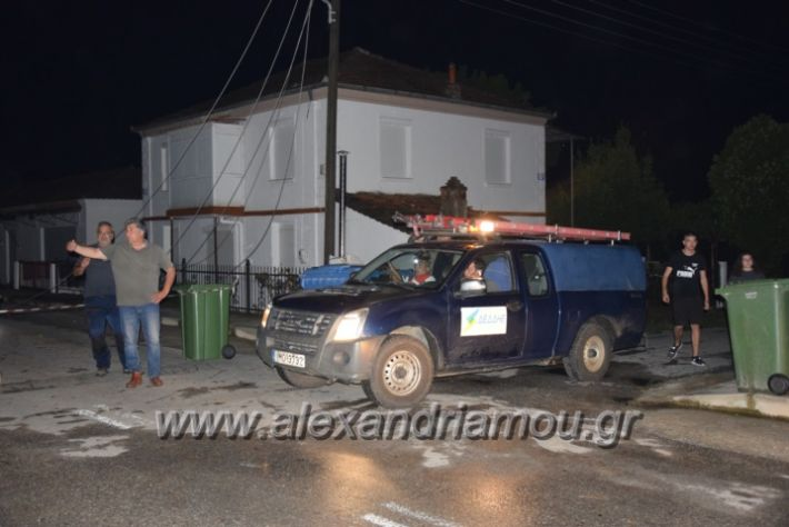 alexandriamou.gr_trikala_katastrofes051
