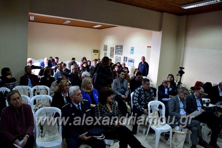 alexandriamou.gr_imeridatrikala20DSC_0284