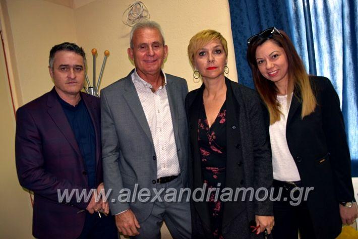 alexandriamou.gr_imeridatrikala20DSC_0299