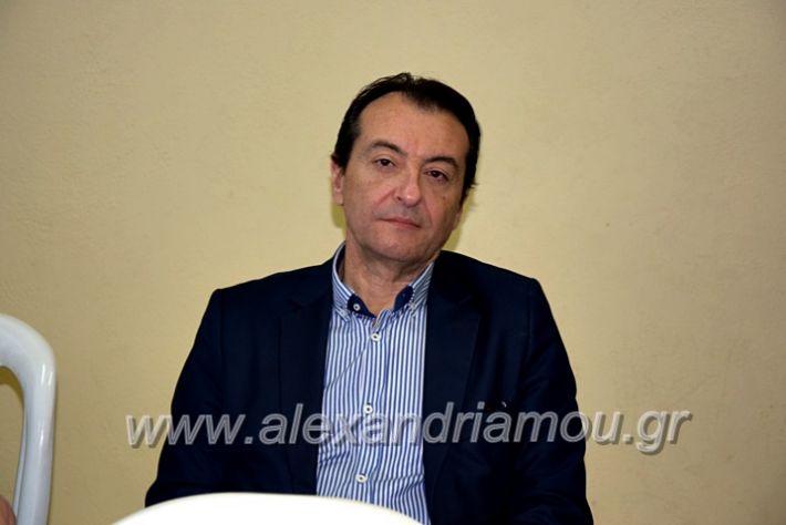 alexandriamou.gr_imeridatrikala20DSC_0308