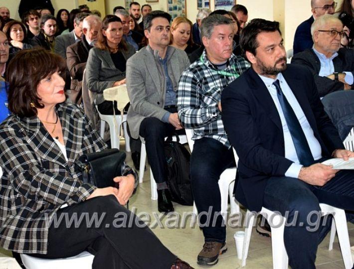 alexandriamou.gr_imeridatrikala20DSC_0327