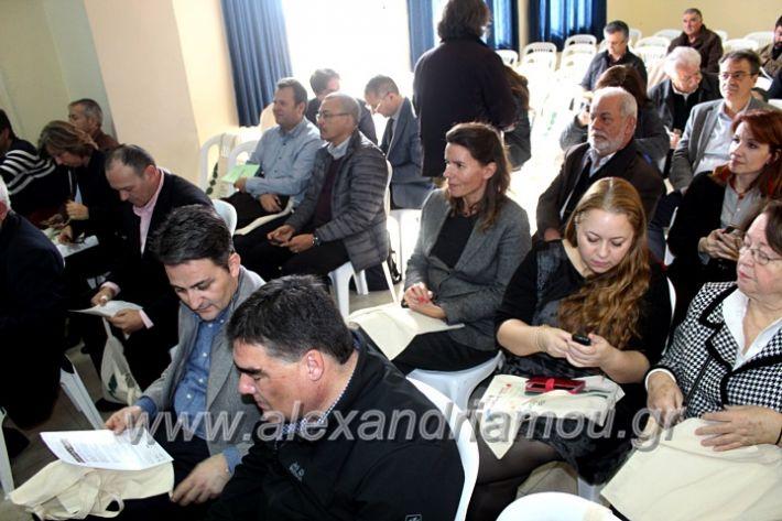 alexandriamou.gr_imeridatrikala20IMG_2514