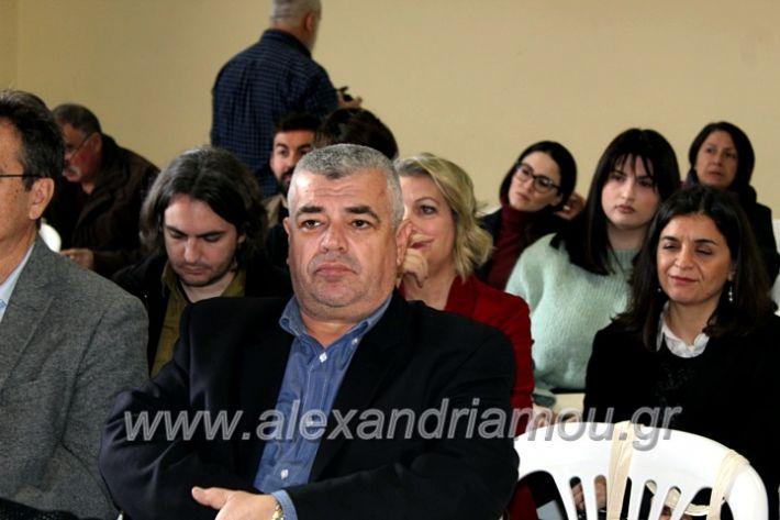 alexandriamou.gr_imeridatrikala20IMG_2525