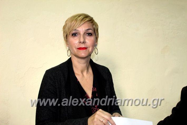 alexandriamou.gr_imeridatrikala20IMG_2559