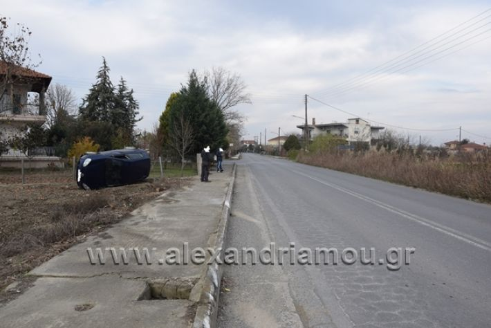 alexandriamou.gr_τροχεο2125003