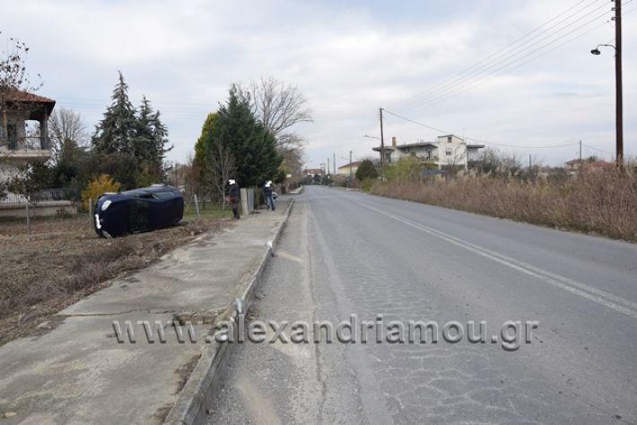alexandriamou.gr_τροχεο2125006
