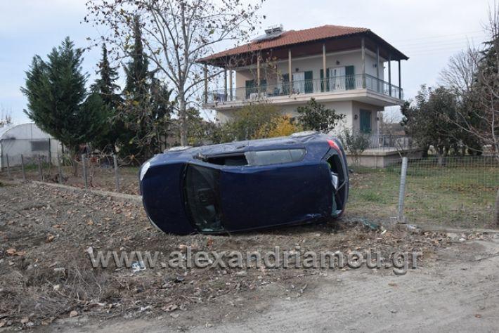 alexandriamou.gr_τροχεο2125007