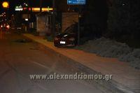 alexandriamou_troxeo_03011