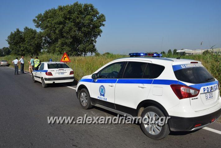 alexandriamou_atroxeo_zaxari17011