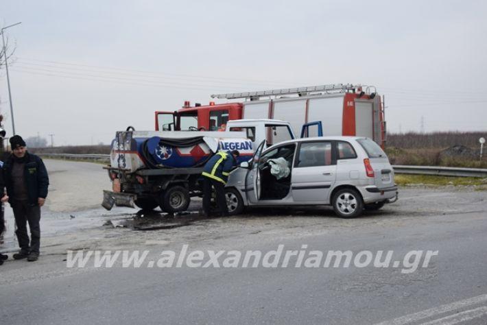 alexandriamou.gr_troxeo18.01.20015
