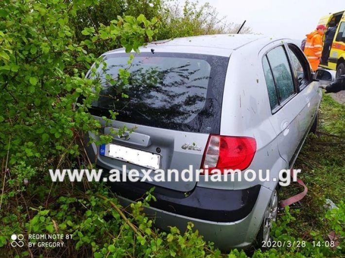 www.alexandriamou.gr_troxeo34591474511_844416382744062_4304903324882173952_n