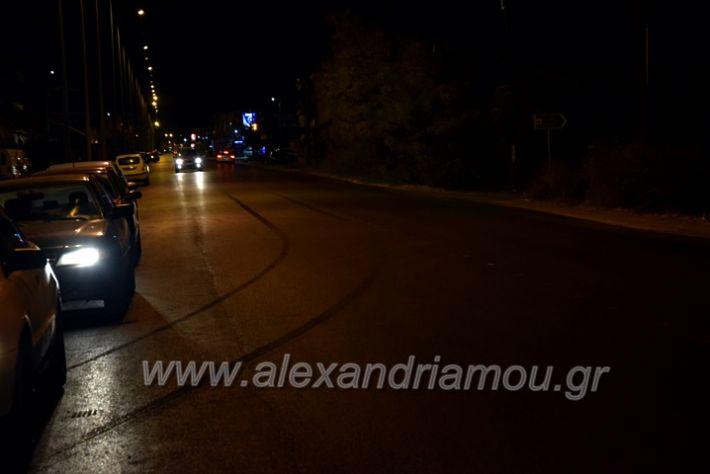 alexandriamou.gr_troxeo301120DSC_0004