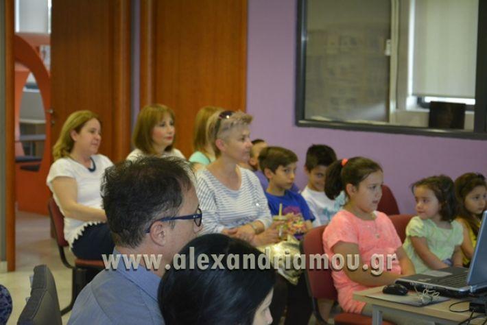 alexandriamou_kyria_tsagero1006