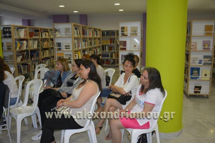alexandriamou_kyria_tsagero1014