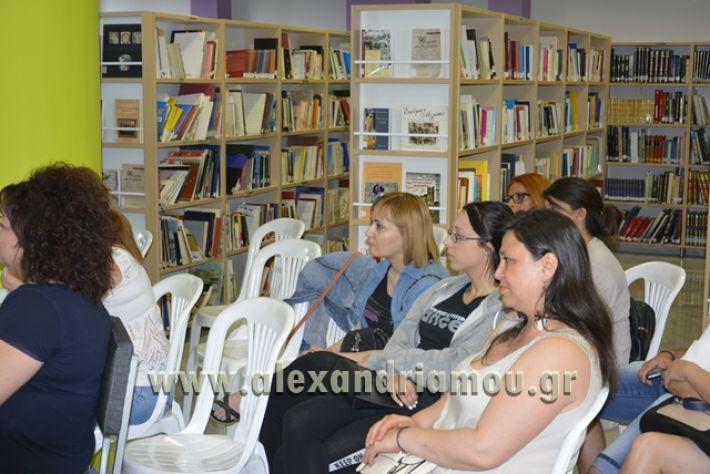 alexandriamou_kyria_tsagero1015