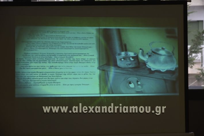 alexandriamou_kyria_tsagero1017