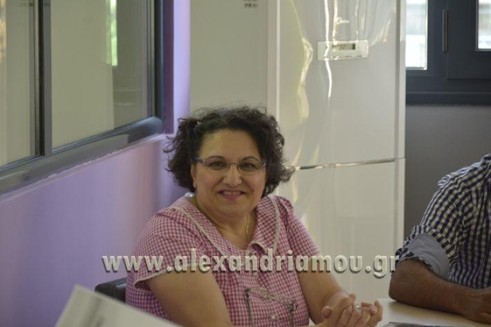 alexandriamou_kyria_tsagero1022