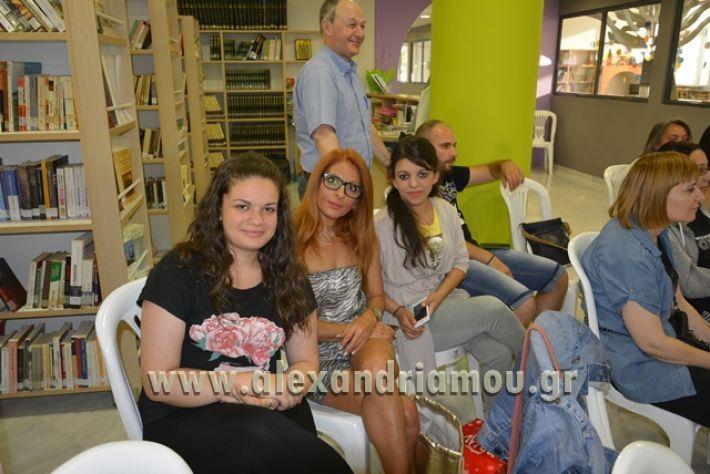 alexandriamou_kyria_tsagero1024