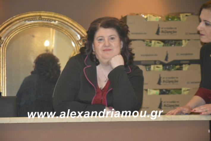alexandriamou.tsiknopemptilonap2019006
