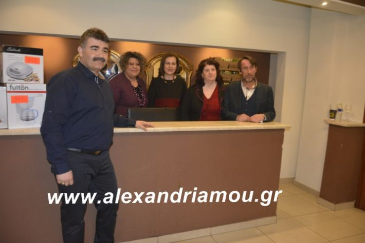 alexandriamou.tsiknopemptilonap2019013