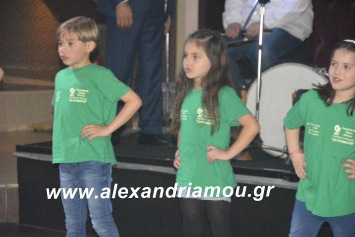 alexandriamou.tsiknopemptilonap2019036