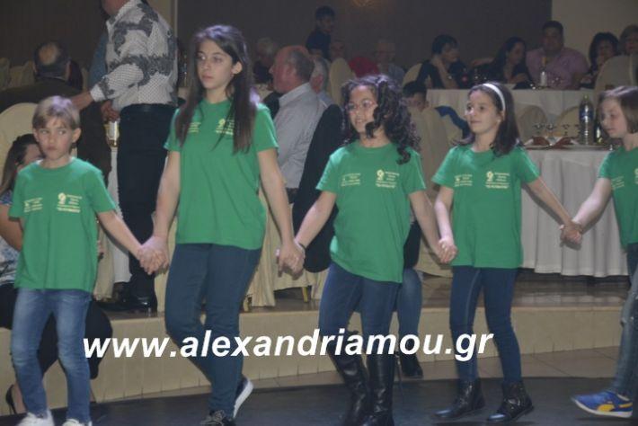 alexandriamou.tsiknopemptilonap2019046