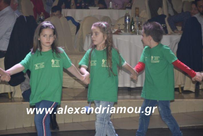 alexandriamou.tsiknopemptilonap2019047