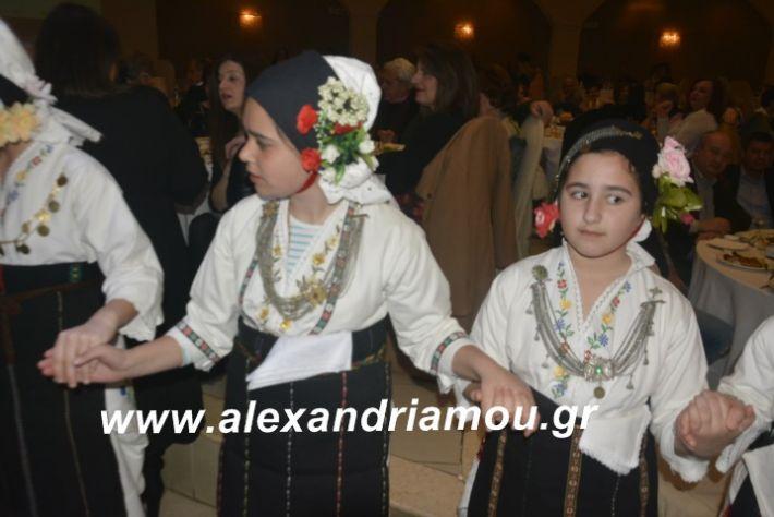 alexandriamou.tsiknopemptilonap2019058