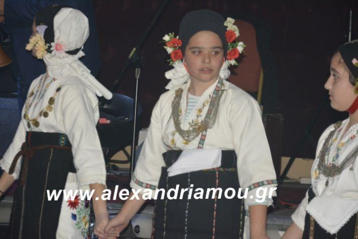 alexandriamou.tsiknopemptilonap2019066