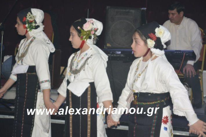 alexandriamou.tsiknopemptilonap2019067