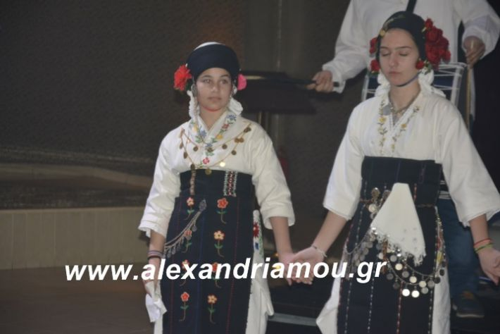 alexandriamou.tsiknopemptilonap2019068