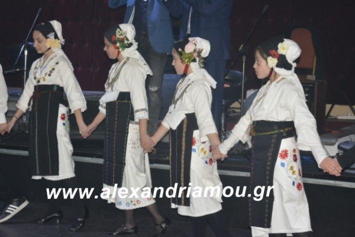 alexandriamou.tsiknopemptilonap2019071