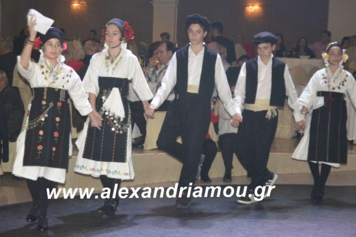 alexandriamou.tsiknopemptilonap2019083