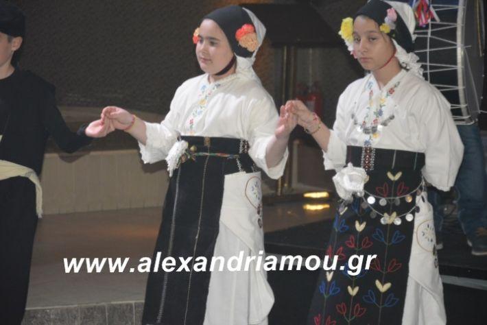 alexandriamou.tsiknopemptilonap2019086