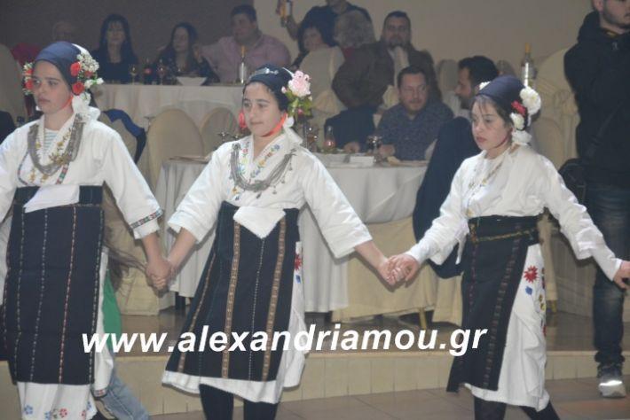 alexandriamou.tsiknopemptilonap2019088