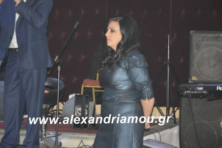 alexandriamou.tsiknopemptilonap2019090