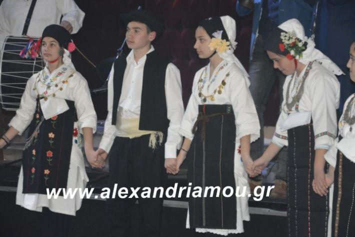alexandriamou.tsiknopemptilonap2019095