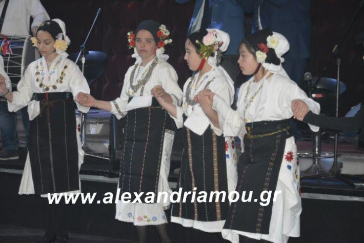 alexandriamou.tsiknopemptilonap2019097