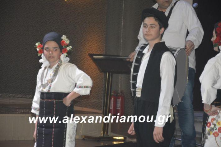 alexandriamou.tsiknopemptilonap2019109
