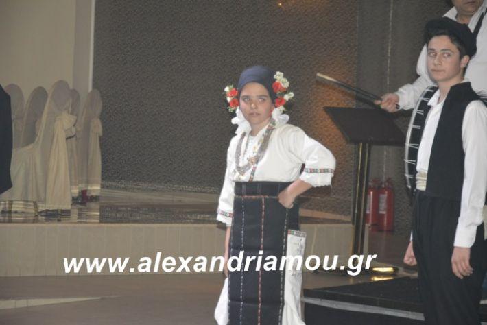 alexandriamou.tsiknopemptilonap2019110