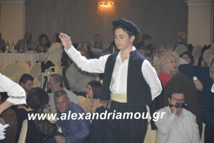 alexandriamou.tsiknopemptilonap2019114