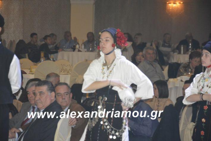 alexandriamou.tsiknopemptilonap2019115