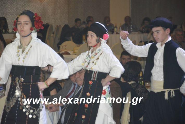 alexandriamou.tsiknopemptilonap2019116